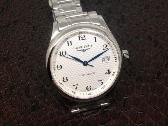 Longines Steel White