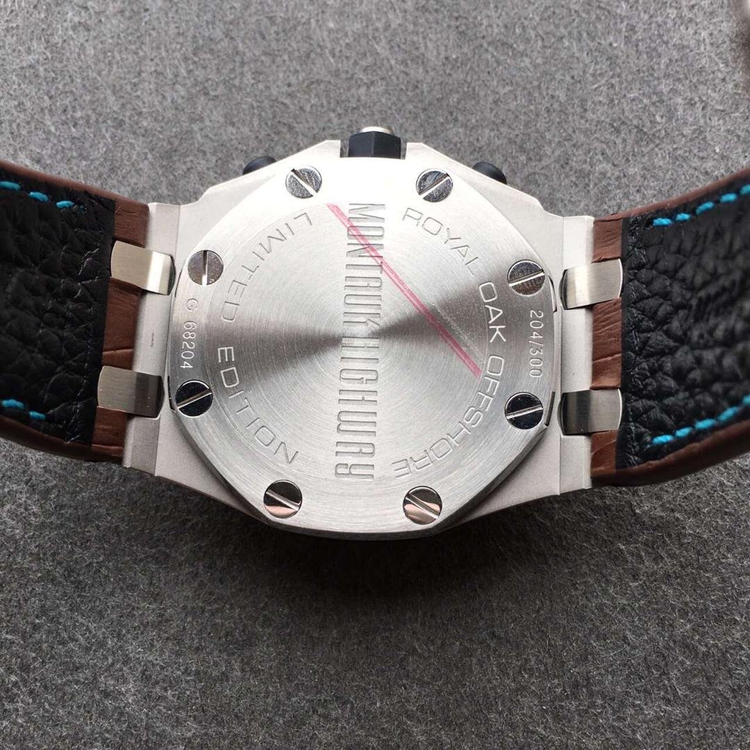 Replica Audemars Piguet Montauk Highway 3126 Case Back