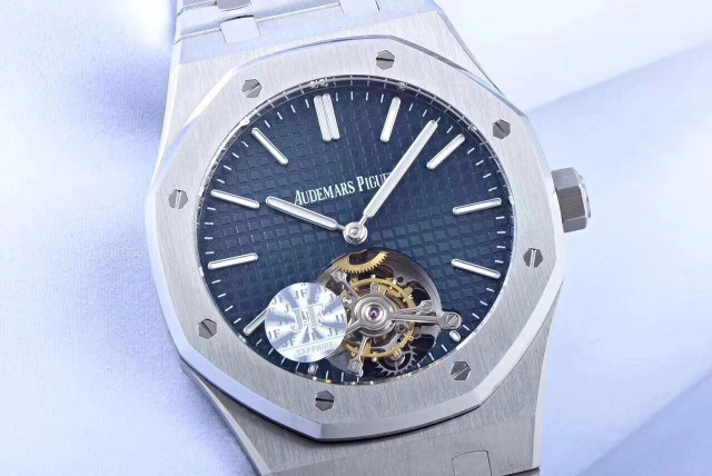 Replica Audemars Piguet Royal Oak 26510