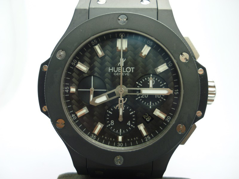 Replica Hublot Big Bang Watch