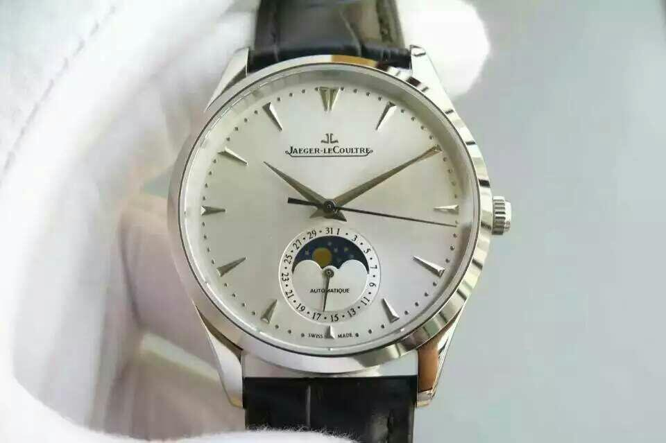 Replica Jaeger LeCoultre Master Ultra Thin Watch
