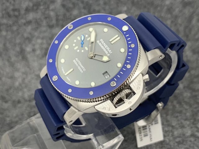Replica Panerai Submersible Blue Ceramic